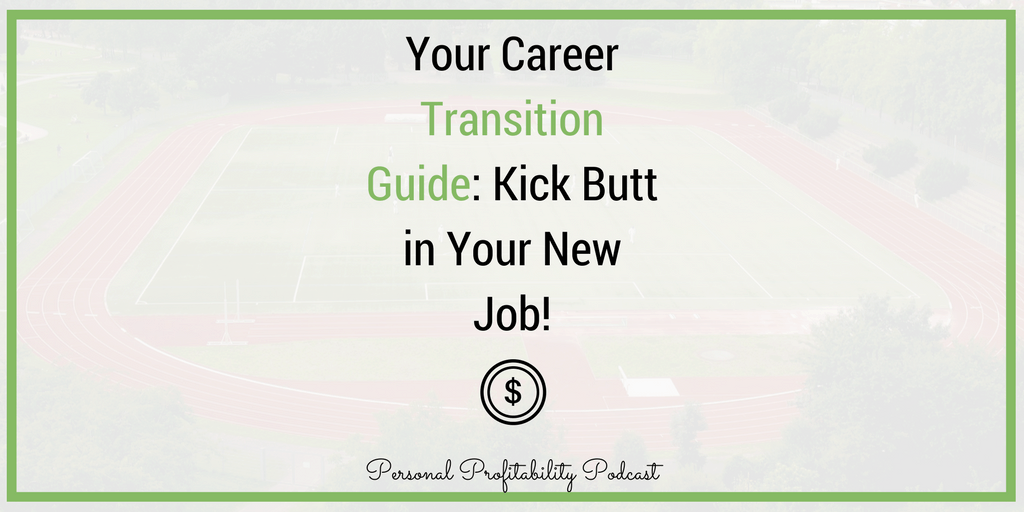 In 2010, I changed jobs within the same industry in Denver. Seeing as I just changed jobs again this year, I wanted to update this career guide -